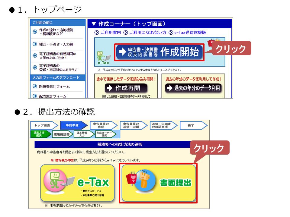 1.top-prior-information-input