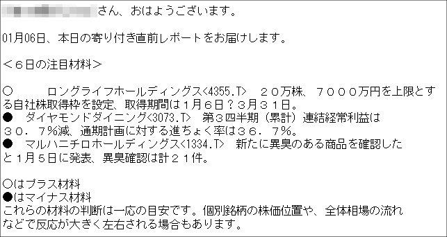 yoritsuki_2014106