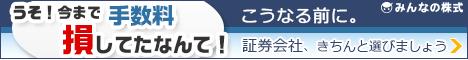 banner2_20140929