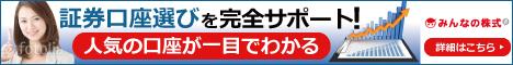 banner_02_468-60