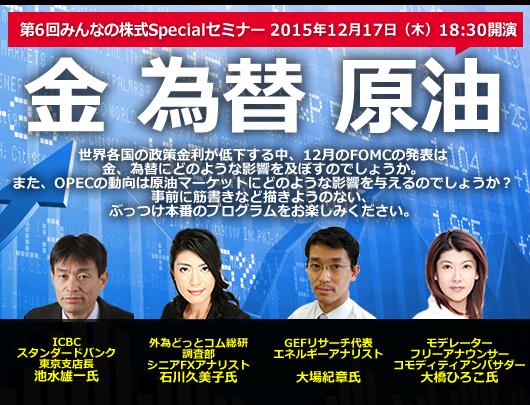 2015winter_300_250_4