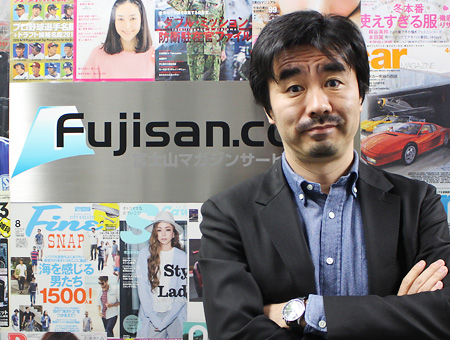 fujisan_nishino_450x340