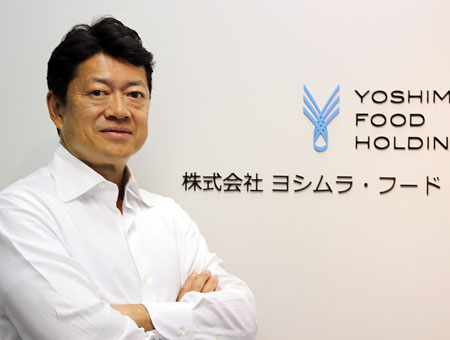 ヨシムラHD_450x340